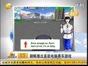 朝鲜  电脑赛车游戏