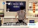 蒜苔炒核桃111002食来运转视频