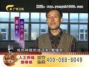 财富故事会2012:人工养殖麝香鼠财富故事会120428视频
