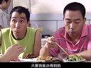 杨光的快乐生活 第五部:杨光的快乐生活第5部02