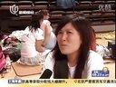 武汉:方便学生避暑  体育馆变身清凉宿舍[上海早晨]
