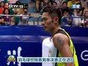 羽毛球世锦赛男单决赛正在进行 130811