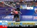 羽毛球世锦赛 130812