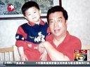 74岁李双江被爆生病入院 梦鸽探望神情恍惚 看东方 131031