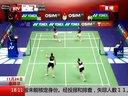 香港:羽毛球公开赛——中国女单、女双提前包揽两冠[都市晚高峰]