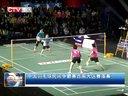 中国羽毛球民间争霸赛西南大区赛落幕[直播重庆]