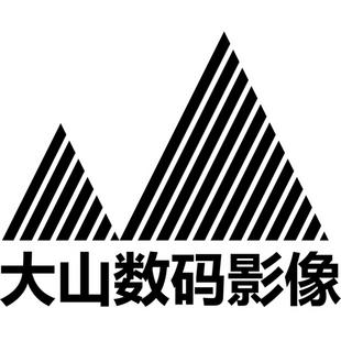 大山红旗矢量图
