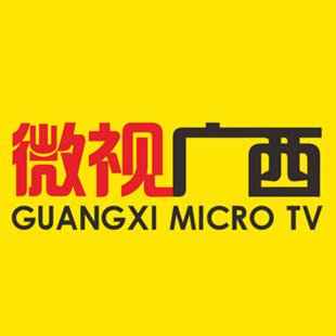 微视广西的自频道-优酷视频