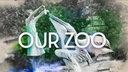 我們的動物園