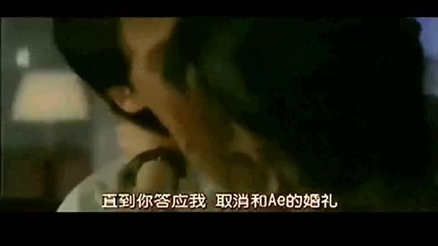 《铁石心肠》激情床戏吻戏 游戏视频