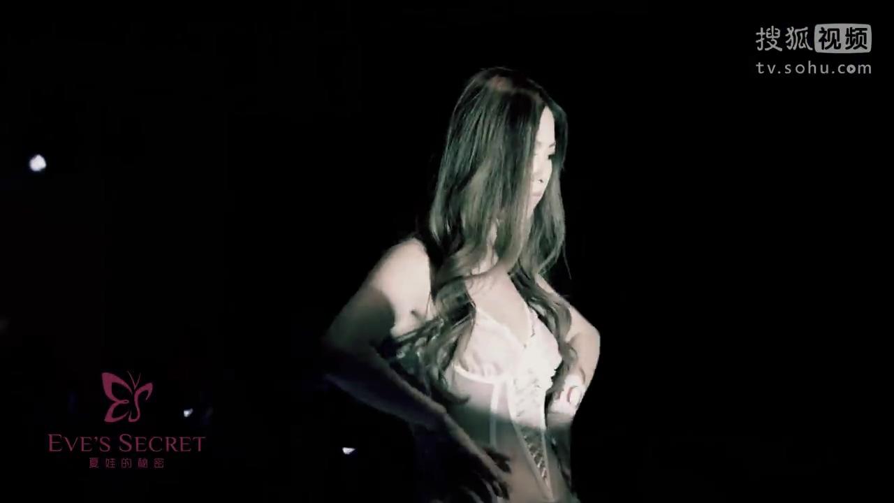 夏娃的秘密tvc 裸露床戏