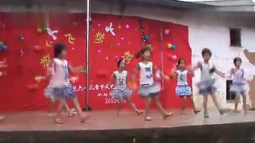 最新2012年六一视频之2·-幼儿园舞蹈