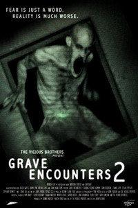 墓地邂逅2