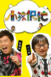 灏�瀛╁�蹇�2010