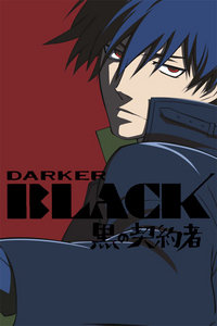 黒の契約者,Darker than Black,黑之契约者