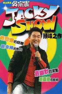 JackyShow2002