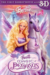 芭比娃娃与飞马魔法