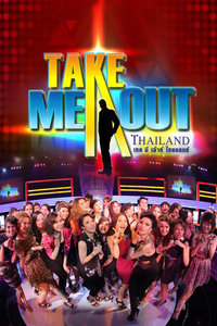 TakeMeOutThailand2014