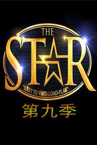 TheStar第九季
