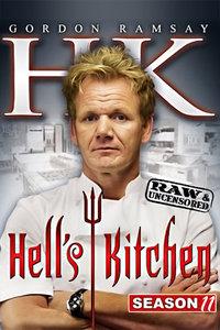 地獄廚房 第十一季線上看.