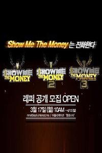 Show Me The Money 140731
