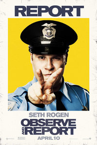 我要当警察