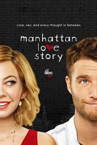 曼哈顿爱情故事