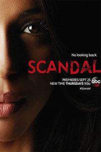 丑闻 第六季/丑闻风暴/Scandal