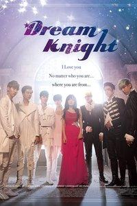 《玩偶骑士Dream Knight》