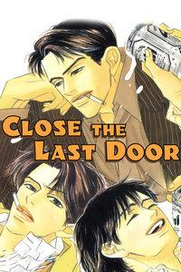 关上最后的门