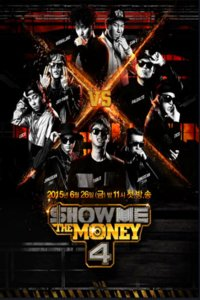 ShowMe The Money ���ļ�