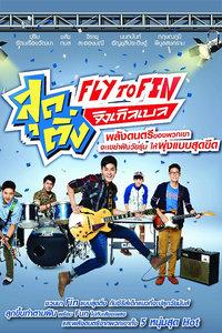 FlyToFin