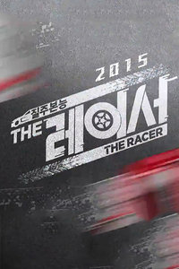TheRacer2015