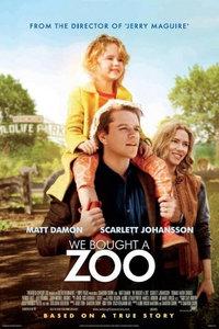 我家买了动物园/翻身动物园/我们买了动物园