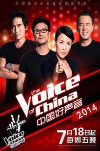 中国好声音第二季第十一期