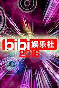 bibi娱乐社2016