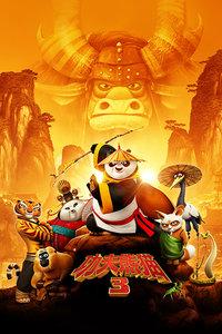 功夫熊猫:盖世五侠的秘密微电影