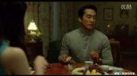 韩国激情片《人间中毒》正片 宋承宪林智妍车震