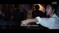 《北京遇上西雅图之不二情书》剧场版预告片