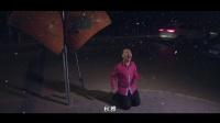 毁经典系列第九集之夏洛特烦恼:陆超特烦恼,陪我淋雨的竟是你!