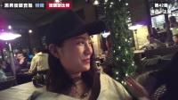 街头邱比特:第一次在上海配对帅哥美女!