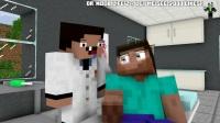 我的世界动画片 菜鸟给病人做手术