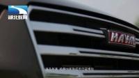 销量前十中国品牌SUV降价排行榜