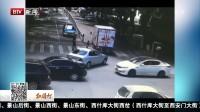 红绿灯20170719斑马线前不礼让 货车撞上行人 高清