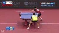 2017全运会 男团第二轮 解放军vs北京 第二盘 樊振