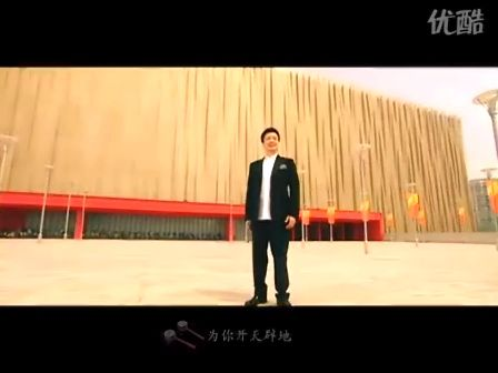 北京欢迎你  群星