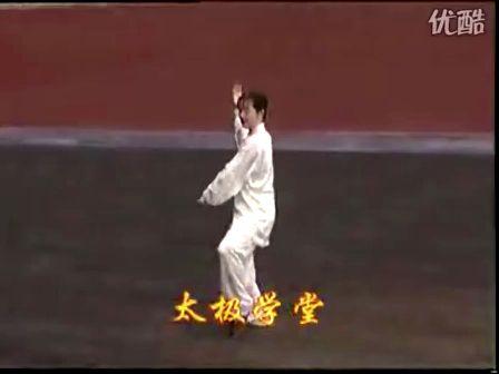 24式太极拳02高清图片