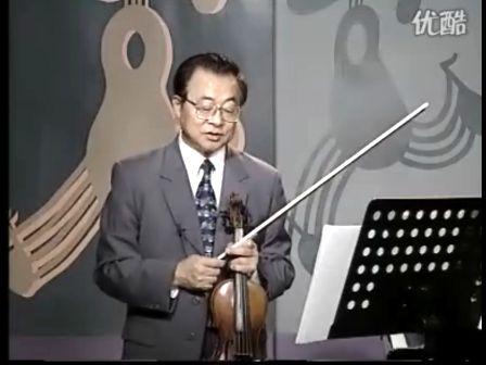 《霍曼》小提琴教程_2