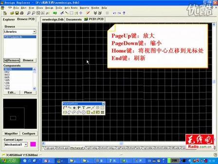 无线电protel 99se视频教程【完整版】06 <font style='color:red;'>绘制</font>PCB印制电路板(1)