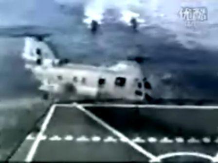 美国直升机坠海